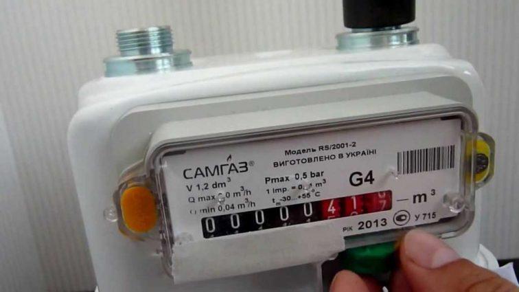 Счетчики на газ установят бесплатно: Как вернуть деньги, если установил самостоятельно