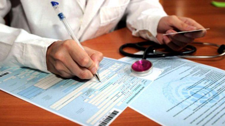 «Бумажные больничные заменят …» Как теперь украинцам получить медицинскую справку