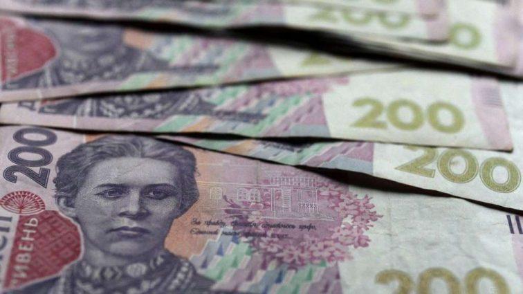 «Справка о доходах будет обязательной …» — Стало известно где, кроме банков, украинцев заставят отчитываться о своей зарплате