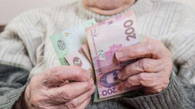 От 10 тысяч гривен: Кому государство выплатит повышенную пенсию