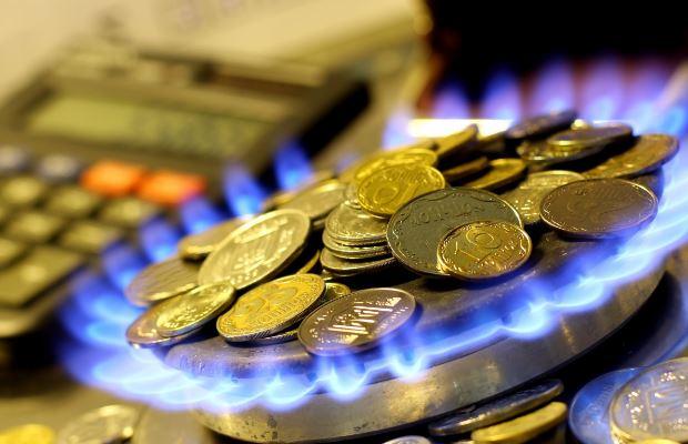 Подорожание газа: чего ждать украинцам в ближайшее время