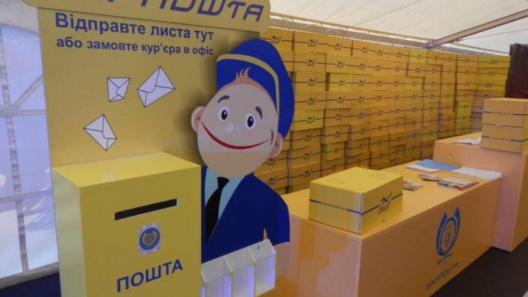 Повысили на 16%: В Укрпочте рассказали о новых тарифах