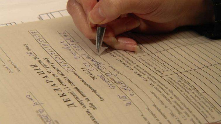Отчет о доходах теперь должен подавать каждый, кто … : В Минфине представили новый законопроект