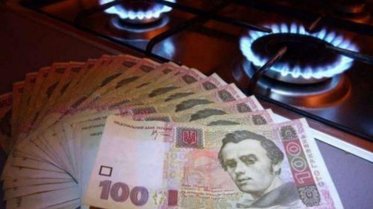 Теперь уже окончательно: в вопросе о повышении цены на газ поставили точку