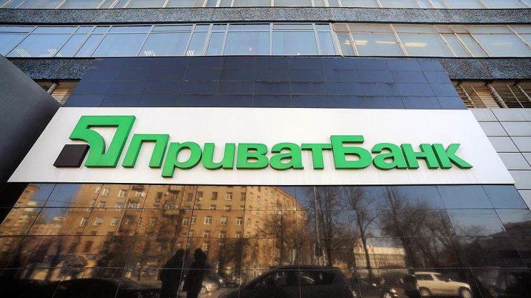 Экс-владельцы использовали ПриватБанк для мошенничества на 5,5 млрд гривен