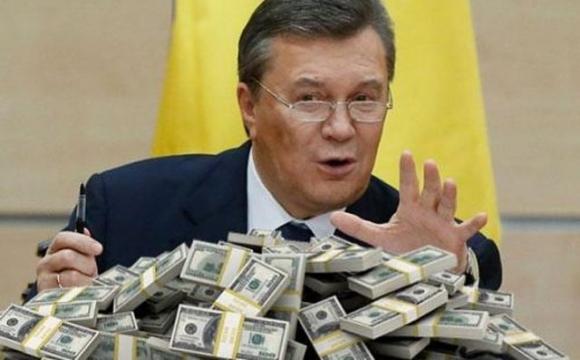 «В бюджет не попадут» — На что потратят конфискованные «миллиарды Януковича»