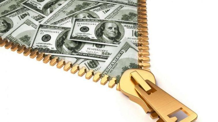АМКУ не будет наказывать госбанки за одновременное снижение депозитных ставок
