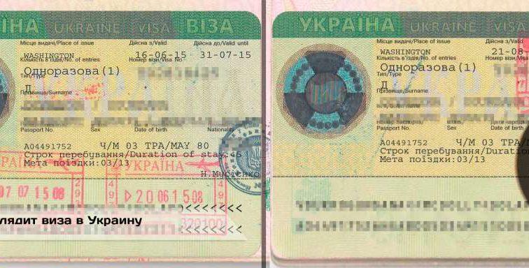 Украина облегчила въезд для иностранцев:  Что нужно знать о новой процедуре получения визы