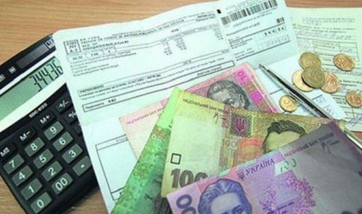 О новых тарифах в Украине: на сколько подорожают коммунальные услуги?