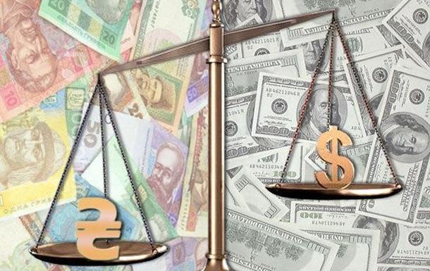 Издевается над украинцами: что с курсом доллара