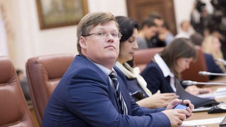 «Это средства, которые человек …»: Розенко сделал новое заявление о минимальной зарплате