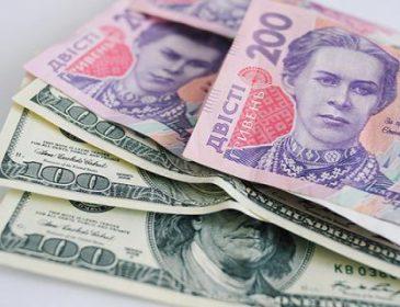 «В мире бьют тревогу» — Курс доллара не будет радовать