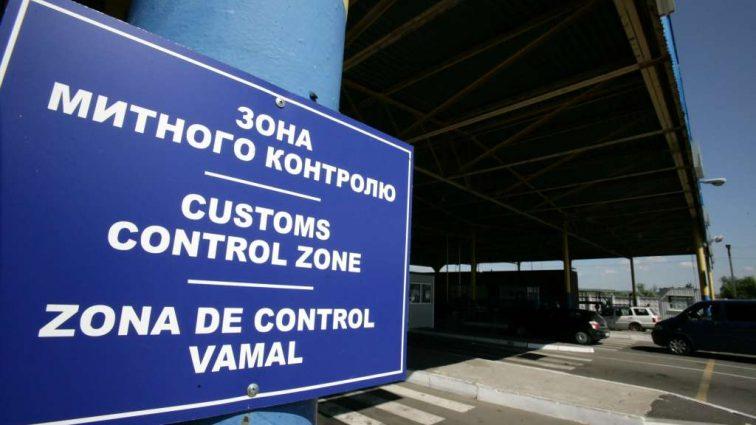 Новые правила пересечения украинской границы: Что необходимо знать