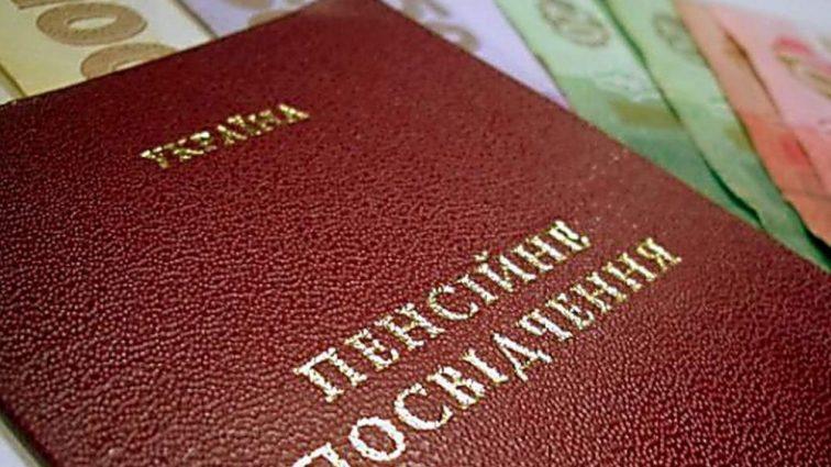 Досрочный выход на пенсию: Верховная Рада добавила еще одну категорию украинцев