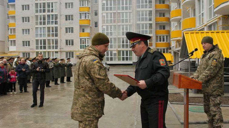 Жилье военным: В 2018 году государство выделит больше 800 млн гривен, кто может получить недвижимость