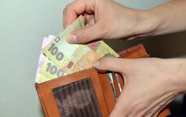 Украина войдет в мировой рейтинг роста зарплат — аналитики