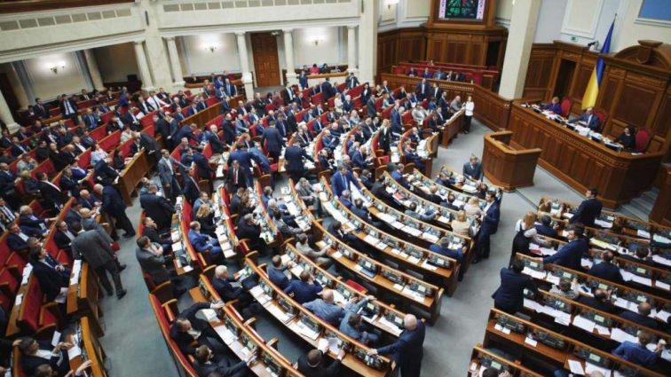 Почти 10000000: депутатам из госбюджета возместили деньги за проезд. Вот это «наездили»