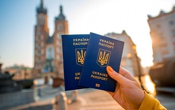 Появился четкий ответ: лишат ли Украину безвиза