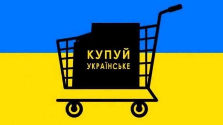 Эксперты рассказали правду о проекте «Покупай украинское»: Как закон повлияет на обычных украинцев