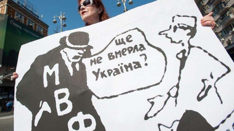 Шокирующие цифры: Стало известно, сколько Украина должна МВФ