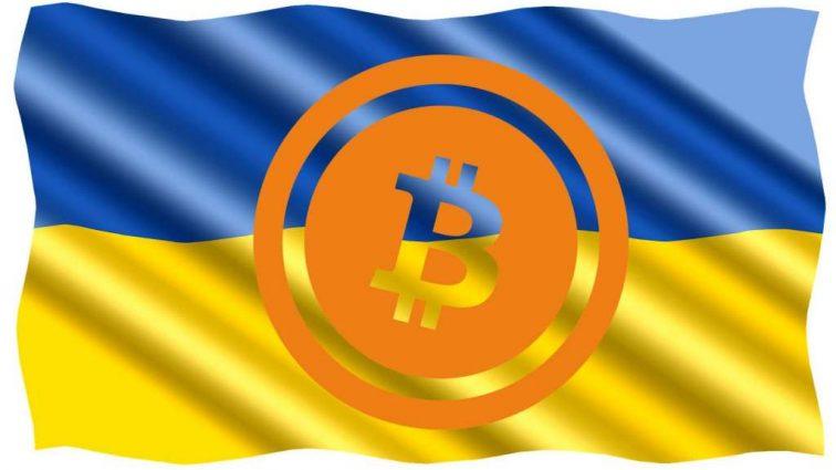 Есть ли у биткоина будущее в Украине: Минюст сделал заявление
