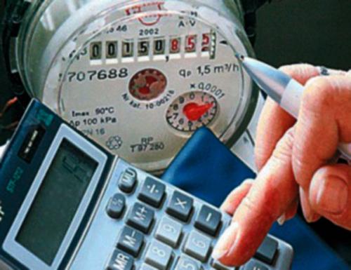 Новые правила оплаты коммунальных услуг: что нужно знать?