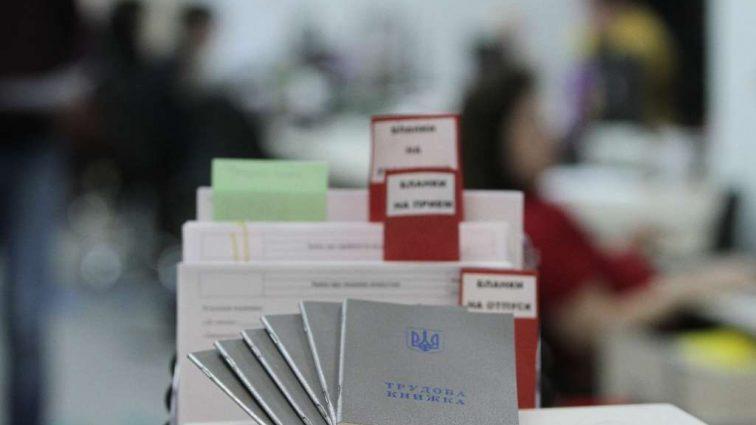 Штраф в размере 111 690 грн: За нарушение трудового законодательства придется выложить кругленькую сумму