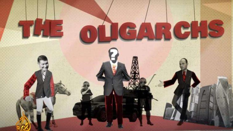 Олигархи из окружения Януковича обманули Украину на 1,5 млрд долларов