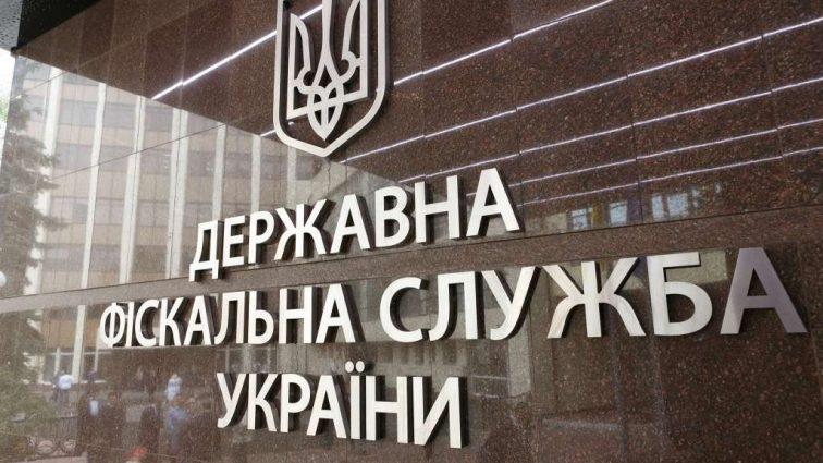 В налоговой рассказали, какие нововведения ожидают украинцев уже в 2018 году