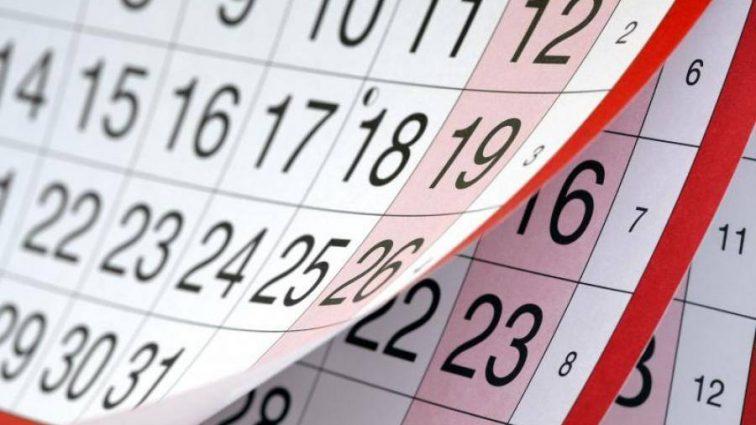 «Решение было принято» В Украине появится новый праздник