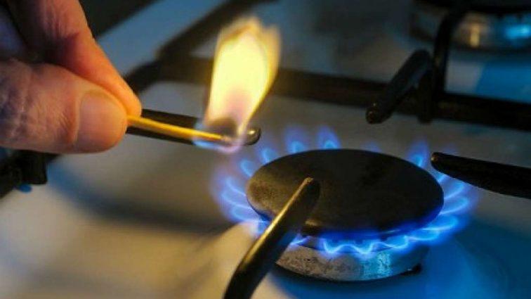 «Газ только за месяц подорожал на …» — В НКРЭКУ рассказали сколько платят украинцы