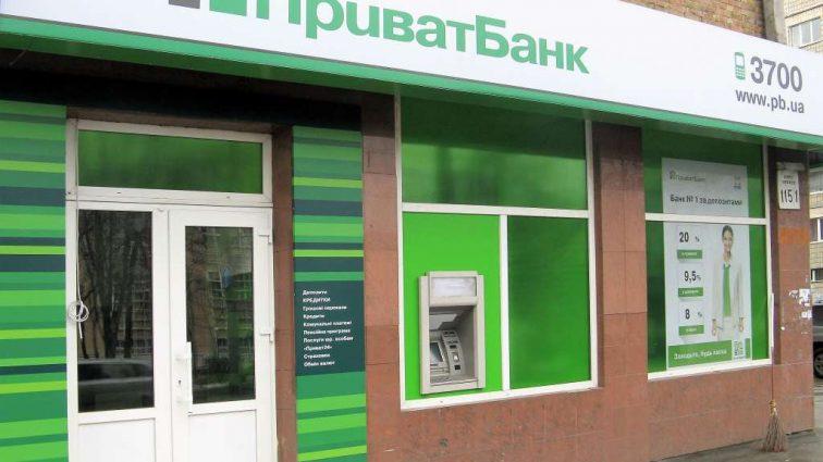 Руководство Приватбанка обвинили в растрате и откроют уголовное дело