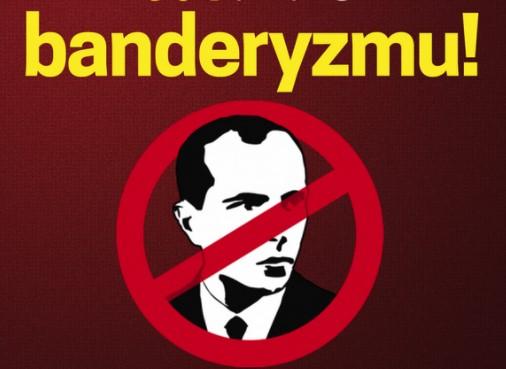 Будут наказывать «бандеровцев» — В Польше приняли скандальний законопроект