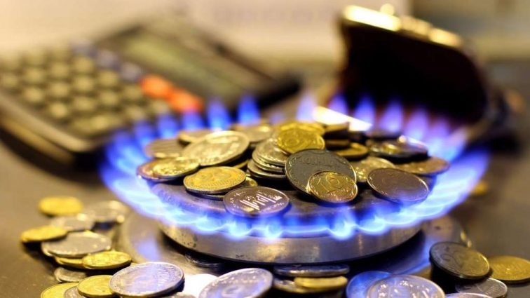 ««Нафтогаз» понизил цены на газ для…»: Кто будет платить меньше уже с февраля