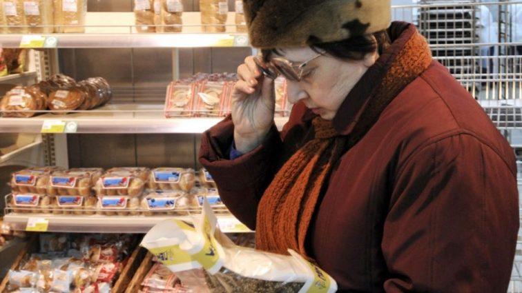 В Украине подорожает хлеб: Эксперт рассказал, сколько будет стоить важнейший продукт