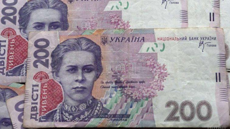 «Каждый украинец должен $284 …» — Эксперты рассказали, откуда взялась такая сумма