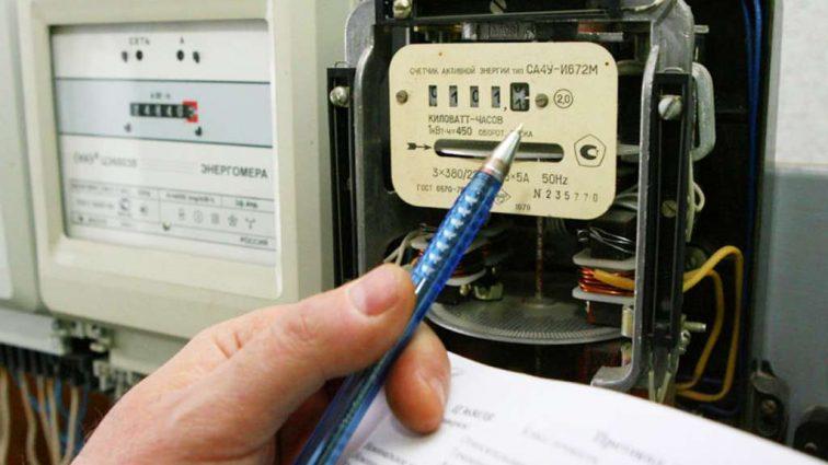 Новая методика расчета тарифов на электроэнергию: Коммуналка может подешеветь