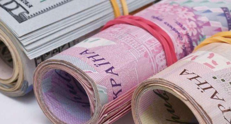81 млн гривен: В МВД выявлено колоссальную растрату финансов. Куда делись деньги