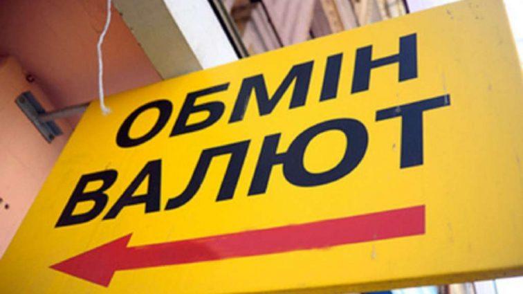 Доллар в Украине будут продавать по 32 гривны: Когда эксперты ожидают резкого повышения