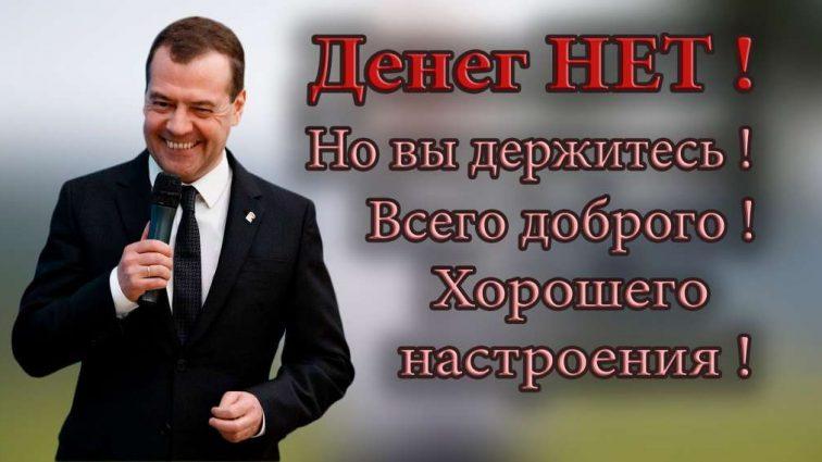 Крымский бюджет: Недолго жители полуострова смогли побыть «богатыми»