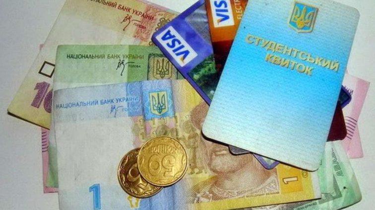 Стипендии-2018: сколько государство выделит денег студентам