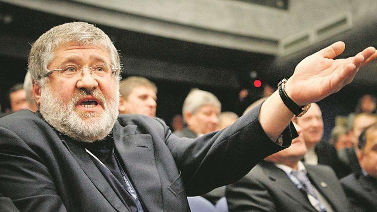 Коломойский сделал резкое заявление относительно ПриватБанка