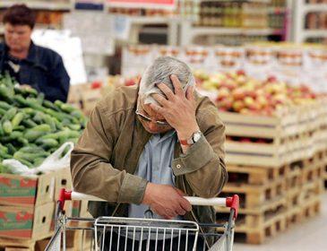 В Госстате назвали регионы, в которых цены выросли больше всего