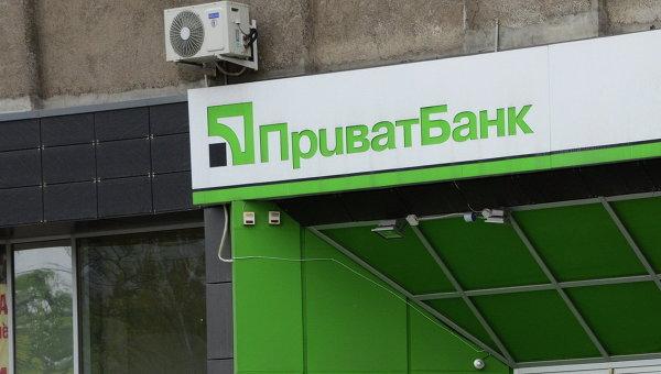В «ПриватБанке» изъяли 300 000 фальшивых гривен