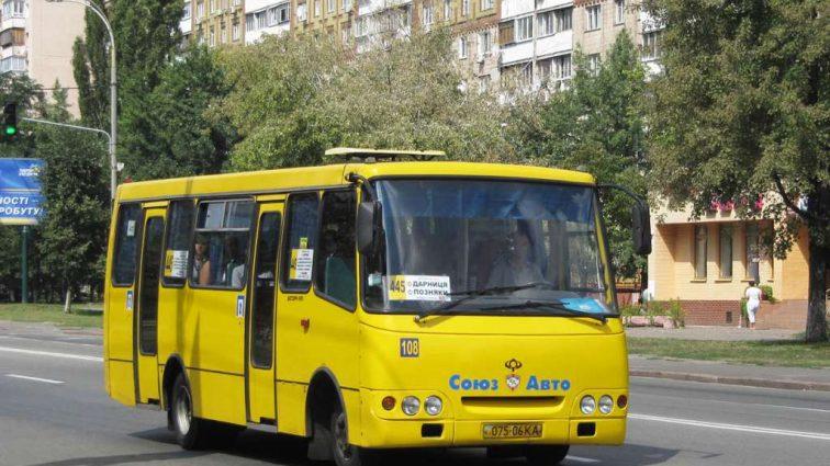 «Проезд 7 гривен …» — Кто из украинцев будет платить в маршрутках еще больше