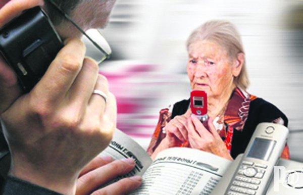 Телефонное мошенничество: что нужно знать о новых схемах преступников в столичном регионе