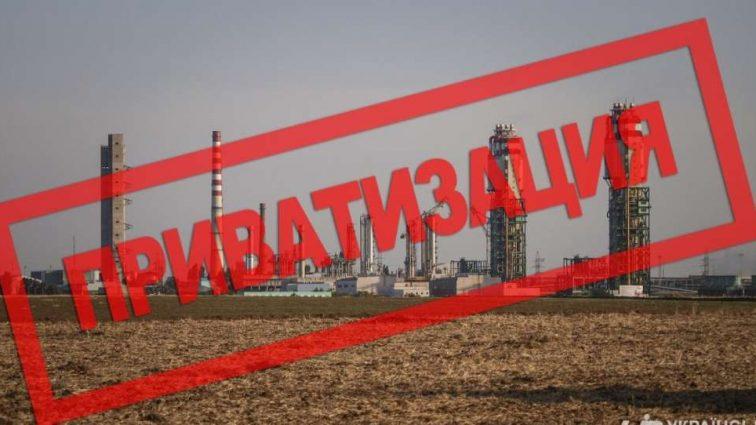 «Новый закон запрещает приватизацию…»: Стали известны нюансы внесенных поправок