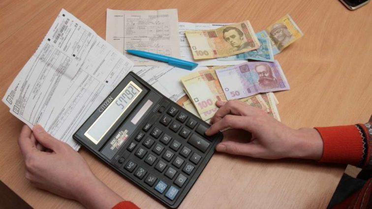Стало известно, что ждет должников за отопление: Украинцы могут остаться без имущества