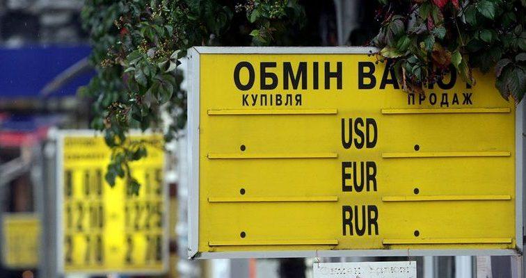 «Новые правила!»: В НБУ озвучили требования для валютных обменников
