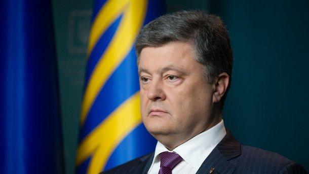 Пора завлекать инвесторов: Порошенко описал экономическую ситуацию в Украине